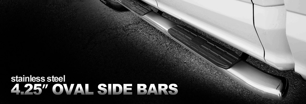 U-Guard Automotive | 4 25 Inch Side Bars